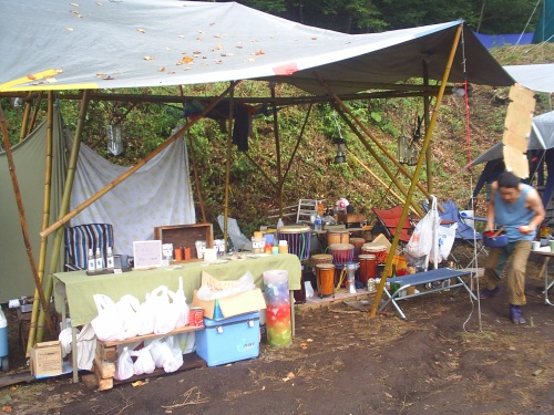 Our shop~herbs, massage, veggies and drums